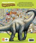519_ChercheEtTrouveDinosaures_C4